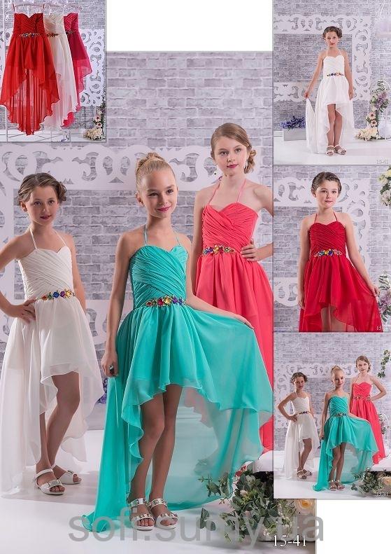 Вечернее Платье В Архангельске Купить